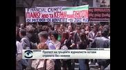 Протест на гръцките журналисти остави страната без новини