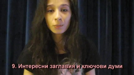 Youtube Търси Българи - Mireladisco