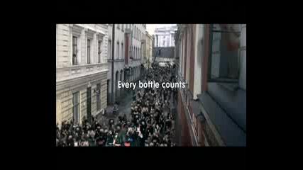 Coke Bottle Orchestra
