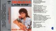 Драгана Миркович - Спаси ме самоче 1986 (цяла касета)