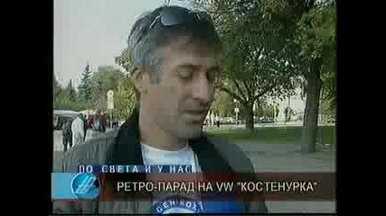 Vw Boxer Club - Tv K1