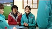 Invincible Lee Pyung Kang.15.3
