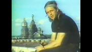 Борис Гребенщиков - Интервю (1985)