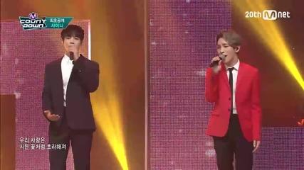 29.05.2015 Live! Shinee - An Encore