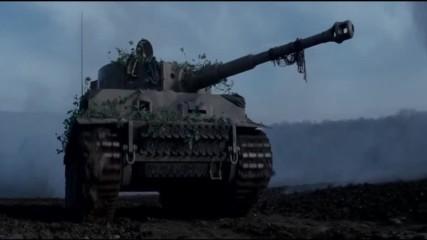 Ko3mo - Full Fury