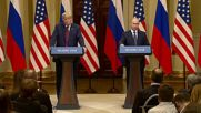 Finland: 'Good competitor' - Trump compliments Putin after historic Helsinki talks