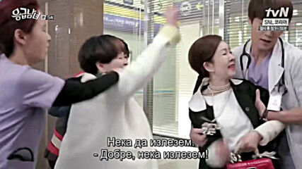 Emergency Couple E15