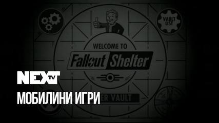 NEXTTV 048: Мобилни Игри