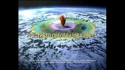 Реклама на Coca - Cola