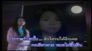 Tai Oratai- Wun Tee Bau Mee Ai Hd