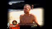 Survivor Островите на перлите: Епизод 12 (част 1) 14.10.08