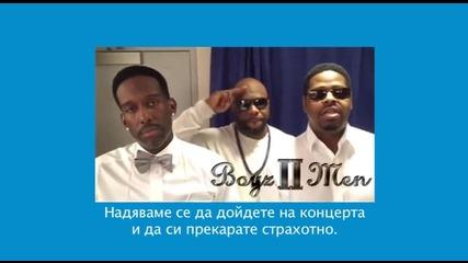 Boyz II Men с поздрав за зрителите на Нова
