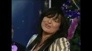 Nadica Jovanovic - Ujte cе la oki mjei