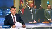 ПЪРВИ ОБВИНЕНИЯ: Чакат се арести заради намеса на Русия в изборите на САЩ