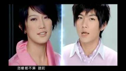 Arron Yan - Ti Amo ft. Jade Liu