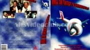 Има ли пилот в самолета (синхронен екип, дублаж на Нова ТВ на 06.06.2009 г.) (запис)