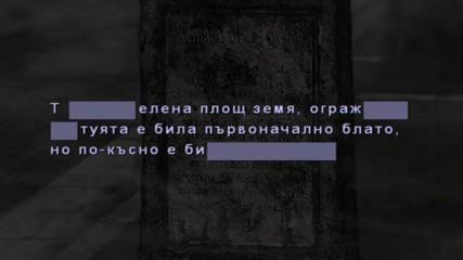 Silent Hill 2 - част 2 - Общежитието - Hard Mode (допълнителен материал)