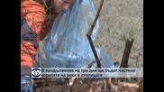 В продължение на три дни ще бъдат чистени коритата на реки в столицата