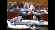 Новите депутати ще започнат с 200 лева по-високи заплати
