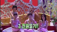 Jisun of Girl`s Day - Sexy Dance on Bouquet