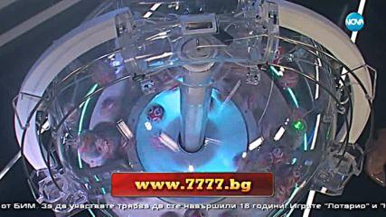 """Теглене на играта """"Лото 6 от 47"""" - 16.12.2018г."""