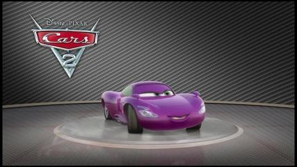 Cars 2_ Turntabl-холи