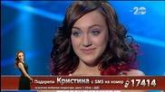 Кристина Дончева - X Factor Live (11.11.2014)