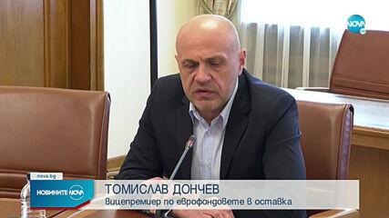 Кабинетът в оставка: Бюджетният излишък е над 115 млн. лв. за 4 месеца, икономиката работи