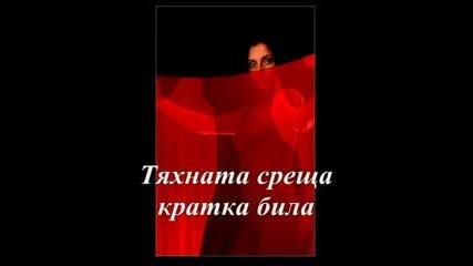 Алла Пугачова Миллион Алых Роз (превод )
