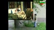Само В България Част 3