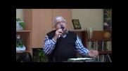 Няма непревземаема крепост - Пастор Фахри Тахиров