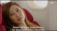 [easternspirit] It's Okay, That's Love (2014) E08 1/2