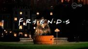 Приятели Сезон 1 Епизод 1 Hd