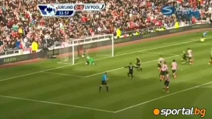 Съндърланд 0:2 Ливърпул