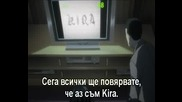 Death Note Еп 11 Бг Суб