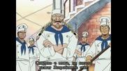 One Piece Е23 + Бг субтитри