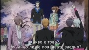 [eastern Spirit] Brothers Conflict - 05 bg sub