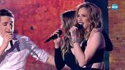 Начало - Обща песен - X Factor Live (17.12.2017)