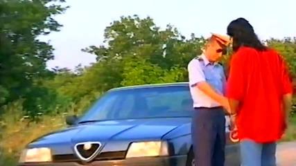 Мая и Магапаса - Кат-аджийската (1998) By Dj Goshko