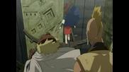 Самурай - 7 Епизод 2