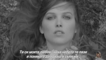 Mehdi - Moja si ljubav (bg sub)