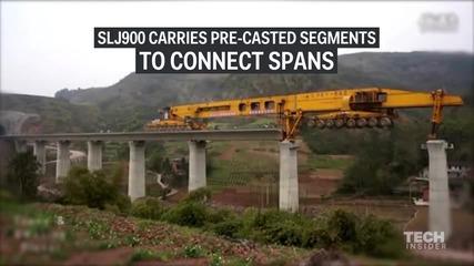 Как машина-чудовище строи мостове в Китай