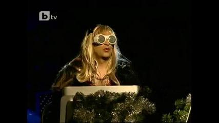 лейди Гарга в шоуто на Ники Пънчев - Хвани Богат (пълна лудница)