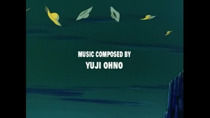 Lupin S2 - Ending