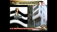E - Special - Sallu Ki Nayi Padosan ( Aishwarya Rai Bachchan ) 12th May 2009