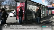 Граждански патрули във Варна срещу уличните крадци