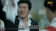 [eng sub] Bad Guys E10