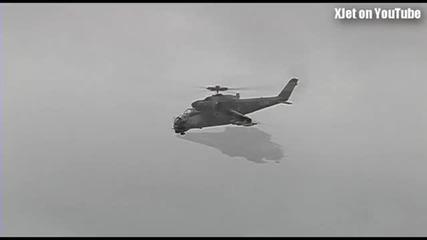 Mil 24 Rc хеликоптер