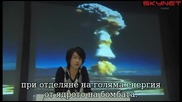 Кървав понеделник - Сезон 2 - Епизод 1 bg sub Част 1