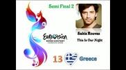 Евровизия 2009 песните от Втория полуфинал